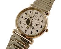 Se mere om Yin og Yang ur i web-butikken