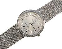 Se mere om LOBOR smykkeur i sølvfarve med masser af similisten i web-butikken