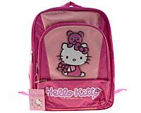 Se mere om Hello Kitty skoletaske i lyserød farve med fire rum i web-butikken