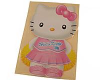 Se mere om Hello Kitty kort i web-butikken
