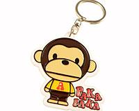 Se mere om Nøgleholder med abe i web-butikken