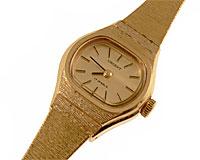 Se mere om ORIENT ur fra Japan med automatic urværk i web-butikken