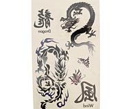 Se mere om Børnetatovering med drager og kinesiske tegn i web-butikken