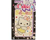 Se mere om Stickers med Hello Kitty til mobiltelefon og computer med krystal look i web-butikken