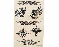 Se mere om Syv tatoveringer med mindre tribals til påføring med vand i web-butikken